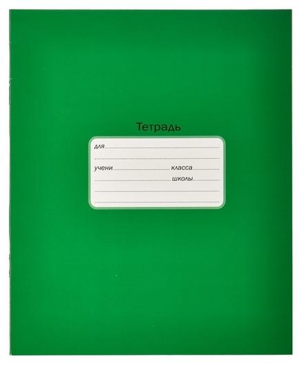 Тетрадь школьная а5,12л,линия однотонная.интенсив зеленая тш12к6514  Мировые тетради