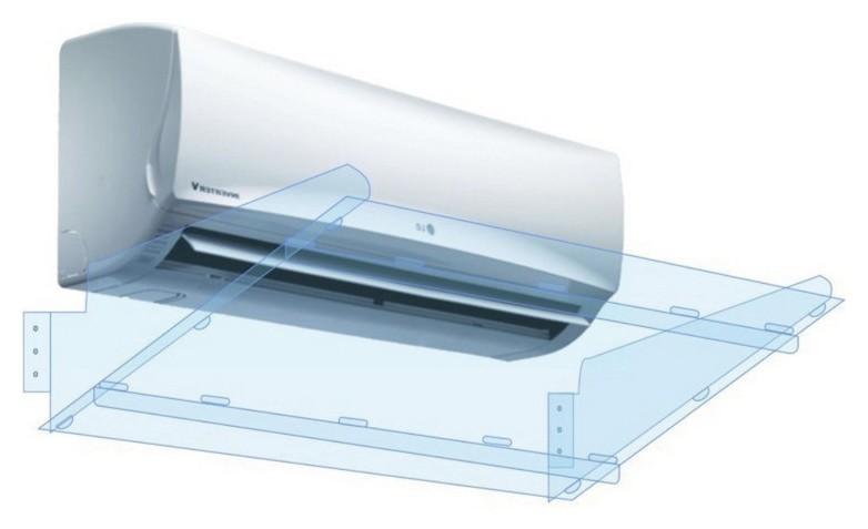 Экран для кондиционера серии эконом 700 мм  NNB