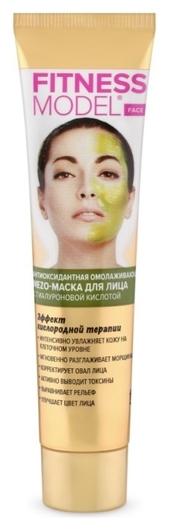 """Mezo-маска для лица с гиалуроновой кислотой """"Антиоксидантная""""  Фитокосметик"""