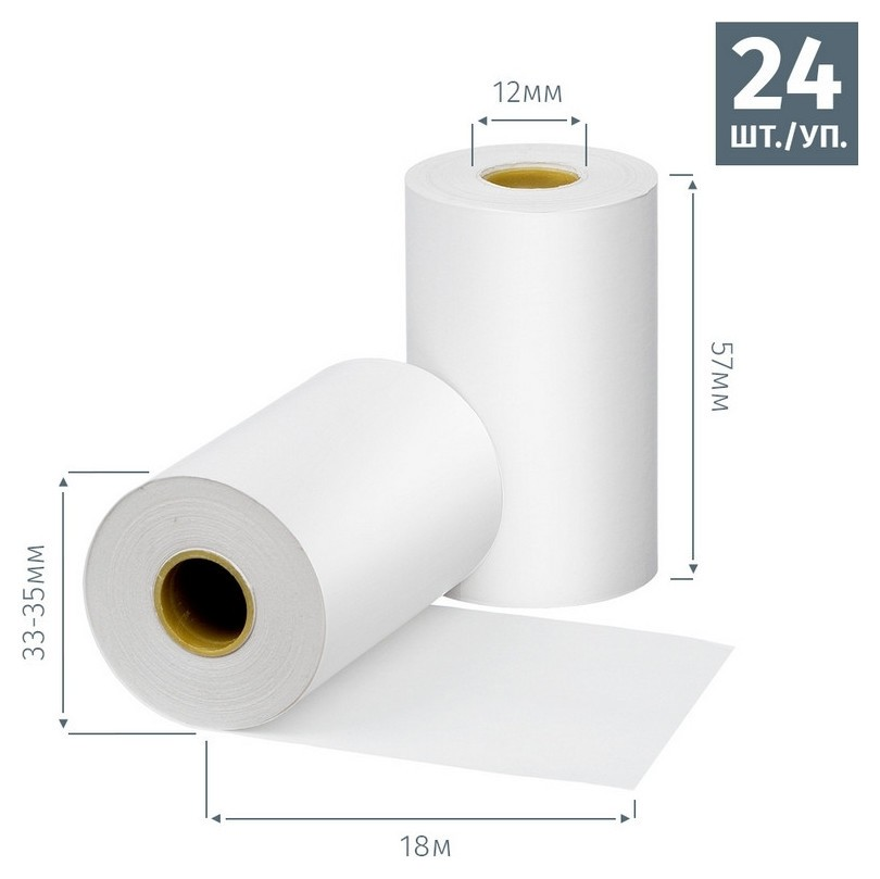 Ролики для касс и калькуляторов 57мм 18м,вт.12 Тб 40 г/м2 24шт/уп 12уп  NNB