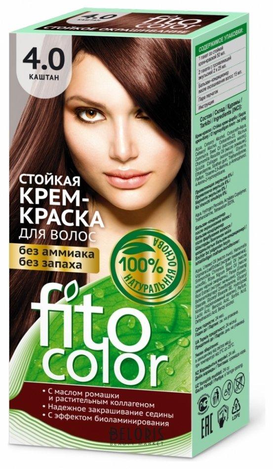 Крем для волос Фитокосметик ФИТОКОСМЕТИК