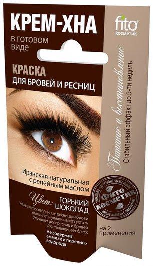 """Краска для бровей и ресниц """"Крем-хна""""  Фитокосметик"""