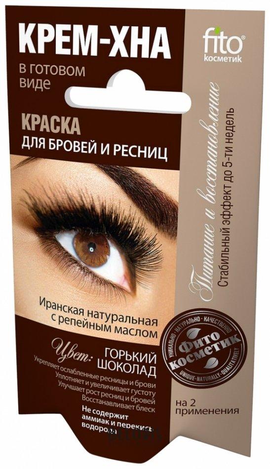 Купить Хна для бровей Фитокосметик, Краска для бровей и ресниц Крем-хна , Россия, Тон горький шоколад