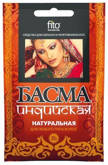 Басма индийская натуральная  Фитокосметик