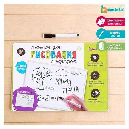 Доска для рисования с маркером клетка  Iq-zabiaka