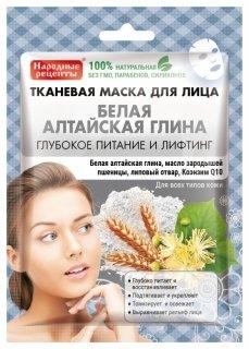 """Тканевая маска для лица """"Белая Алтайская глина""""  Фитокосметик"""