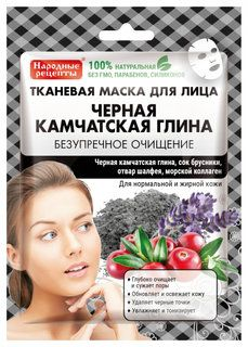 """Тканевая маска для лица """"Черная Камчатская глина""""  Фитокосметик"""