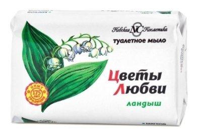 Мыло туалетное Ландыш   Невская косметика