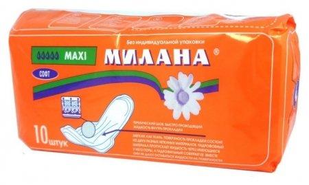Прокладки женские Макси Софт   Grass