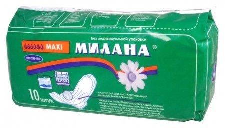 Прокладки женские гигиенические Макси Супер софт+гель   Grass