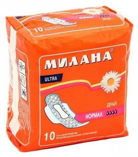 Прокладки женские Ультра Драй Нормал   Grass