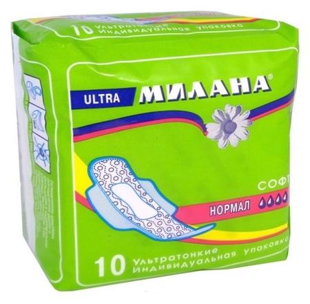 Прокладки женские Ультра Софт Нормал  Grass