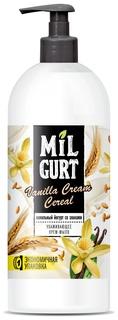 Крем-мыло жидкое Milgurt Ванильный йогурт со злаками Весна