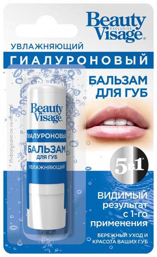 Увлажняющий гиалуроновый бальзам для губ  Фитокосметик