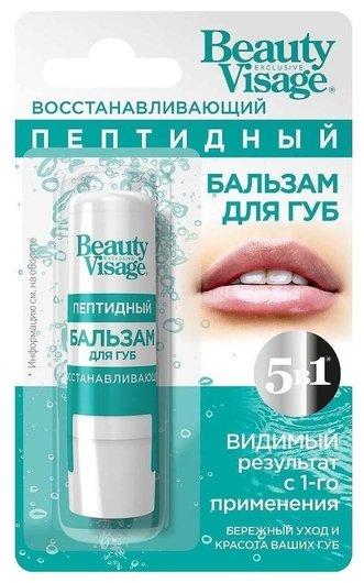 Восстанавливающий пептидный бальзам для губ  Фитокосметик
