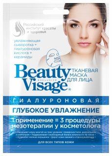 """Гиалуроновая тканевая маска для лица """"Глубокое увлажнение""""  Фитокосметик"""