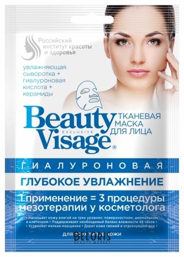 Гиалуроновая тканевая маска для лица Глубокое увлажнение Фитокосметик