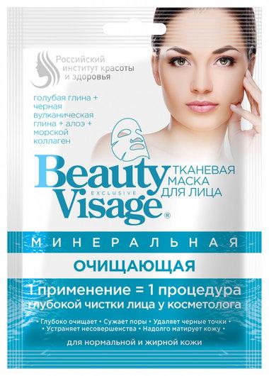 """Минеральная тканевая маска для лица """"Очищающая""""  Фитокосметик"""