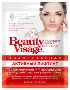 """Плацентарная тканевая маска для лица """"Активный лифтинг""""  Фитокосметик"""
