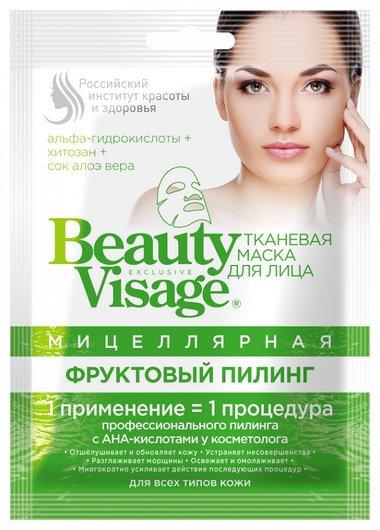 """Мицеллярная тканевая маска для лица """"Фруктовый пилинг""""  Фитокосметик"""