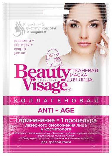 """Коллагеновая тканевая маска для лица """"Anti-age"""""""