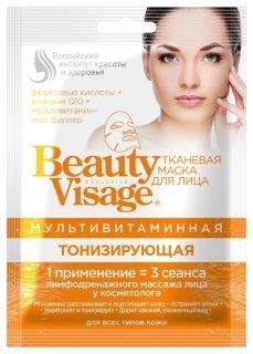 """Мультивитаминная тканевая маска для лица """"Тонизирующая""""  Фитокосметик"""