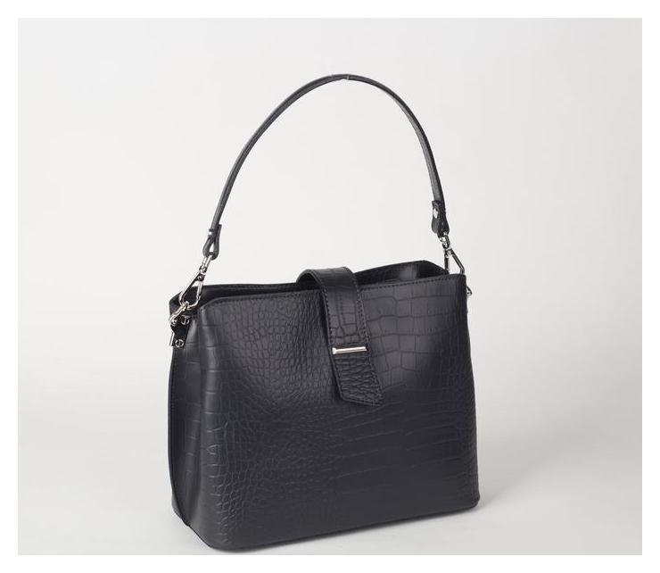 Сумка женская, отдел на молнии, наружный карман, длинный ремень, цвет тёмно-синий  Sоuffle