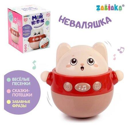 Музыкальная неваляшка «Мой котик», звук, цвет красный  Zabiaka