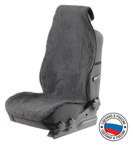 Накидка на переднее сиденье, искусственный мех, размер 55 х 145 см, серый  NNB
