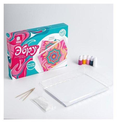 Набор для рисования эбру «Узор»  Школа талантов