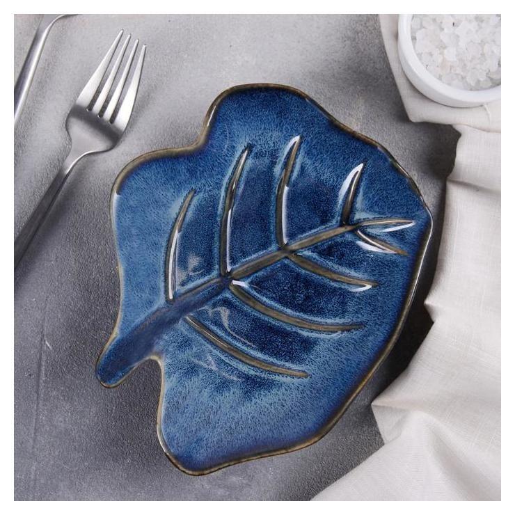 Блюдо сервировочное «Лунная тропа. лист», 16×16×3 см  NNB