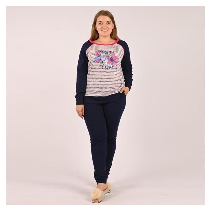 Костюм женский (Футболка, брюки), цвет синий меланж/полоска, размер 48  Modellini