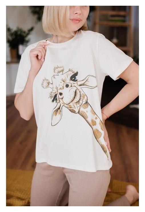 Пижама женская (Футболка, брюки), цвет молочный/какао, размер 56  Неженка