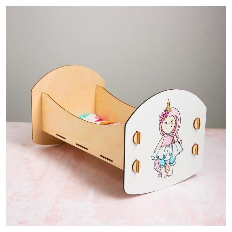 Кроватка для кукол до 32 см «Ева» серия «облака»  Коняша
