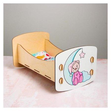 Кроватка для кукол до 32 см «Соня» серия «облака»  Коняша