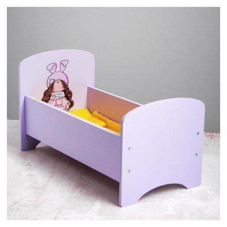 Кроватка для кукол до 32 см «Звездочка» серия «бусинки»  Коняша