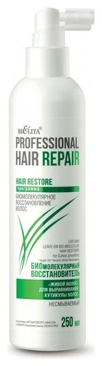 Биомолекулярный восстановитель Живой волос  Белита - Витекс