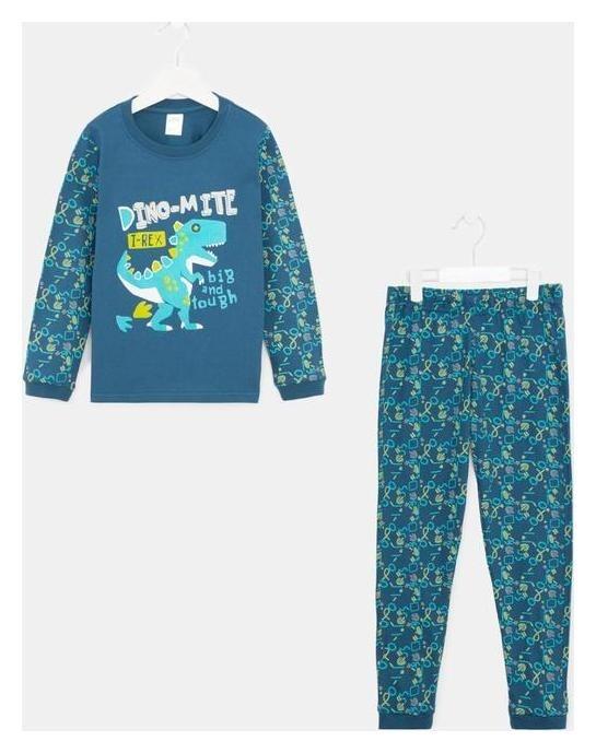 Пижама для мальчика, цвет синий, рост 122-128 см  N.O.A
