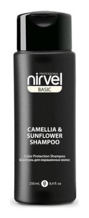 Шампунь-восстановление для окрашенных волос с экстрактом камелии и подсолнечника Shampoo Color Protection Camellia & Sunflower  Nirvel