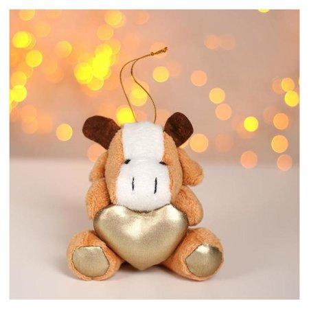 Мягкая игрушка «Бык с сердцем», на подвесе  NNB