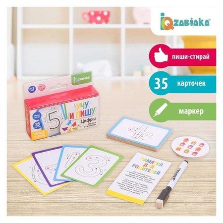 Набор пиши-стирай «Учу и пишу цифры», карточки с цифрами и картинками, маркер  Iq-zabiaka