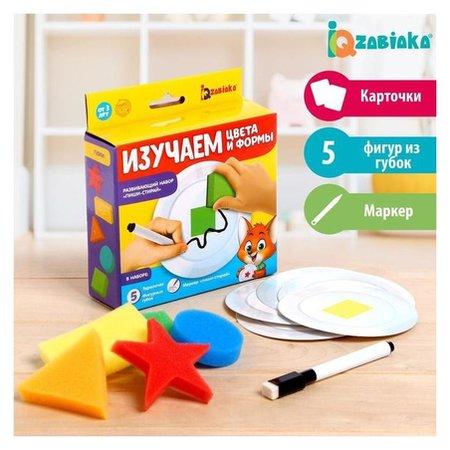 """Zabiaka набор с губками """"Изучаем цвета и формы""""  Iq-zabiaka"""