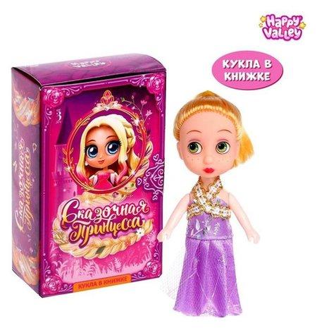 """Happy Valley кукла """"Сказочная принцесса""""  Happy Valley"""