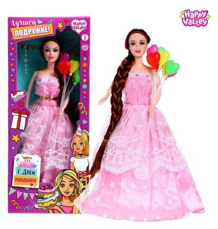 """Happy Valley поздравительная кукла """"Лучшей подружке"""" с открыткой  Happy Valley"""