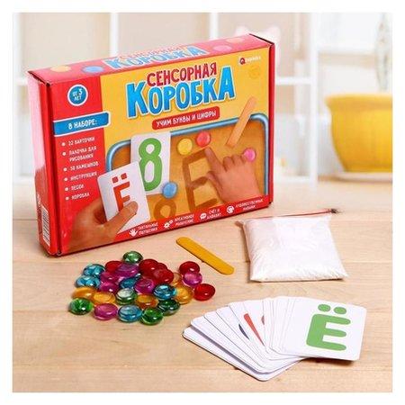 "Сенсорная коробка ""Учим буквы и цифры""  Iq-zabiaka"