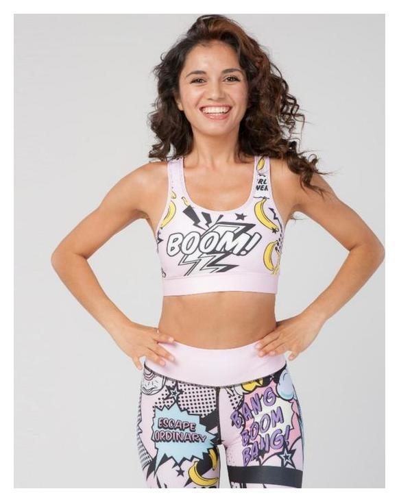 Топ-бра женский спортивный, цвет розовый, размер 40-42 (S)  Pro-fit