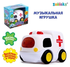 """Zabiaka музыкальная игрушка """"Машина скорой помощи"""" белая,звук, свет Sl-04198"""