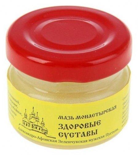 Мазь Монастырская Здоровые суставы  Бизорюк