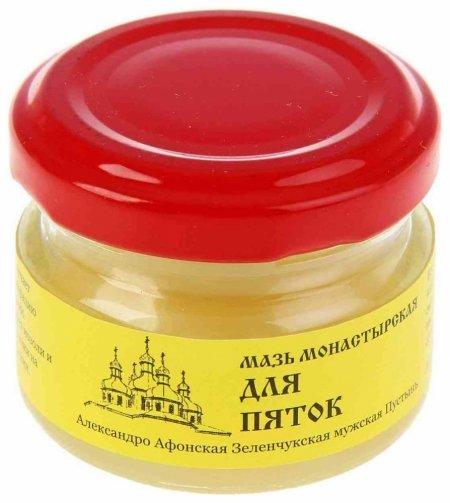 Мазь Монастырская Для пяток  Бизорюк
