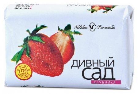 Мыло туалетное Клубника  Невская косметика